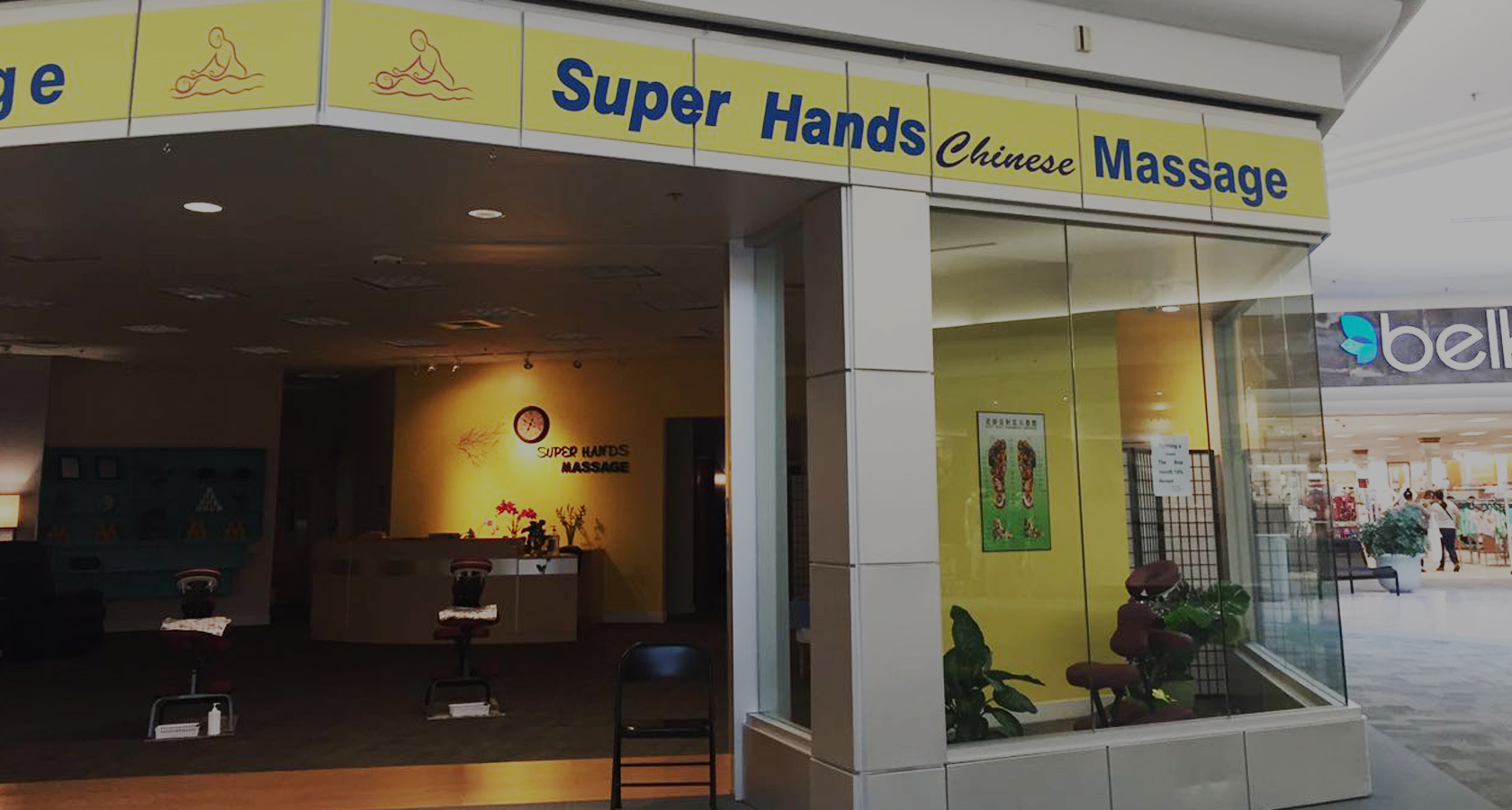 Super Hands Chinese Massage
